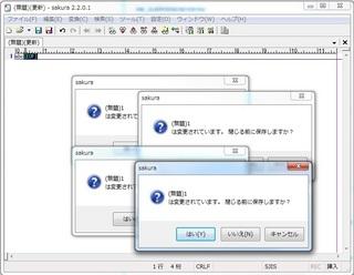 multi_enddialog.jpg