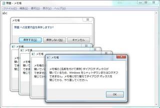 multi_enddialog2.jpg