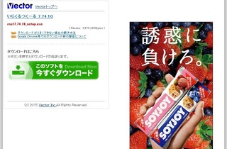 no_akushitu3.jpg