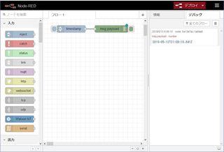 nodered_on_rspi3desktop3.jpg