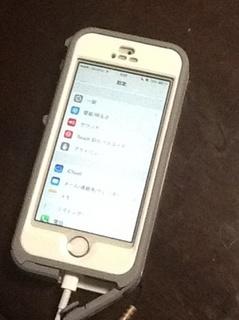 op_3iphone.jpg