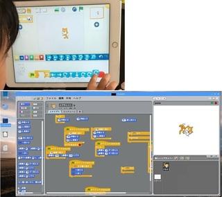 programming_sjr.jpg