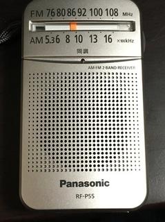 real_radio.jpg