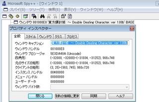 th14_shingekino2.jpg