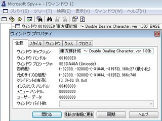 th14_shingekino3.jpg
