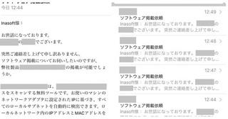 uchiwathi.jpg