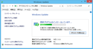 win81upd.png
